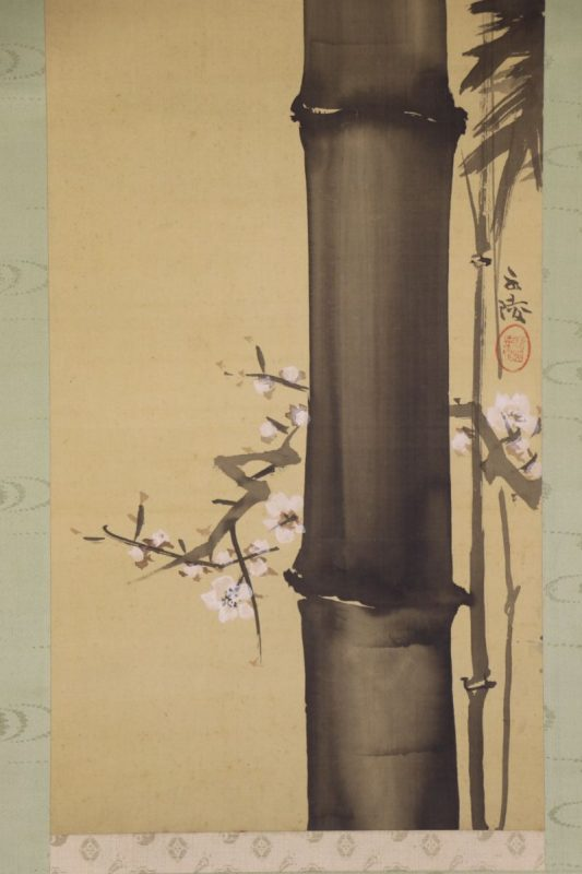 Satake Eiryo 1872-1937 d