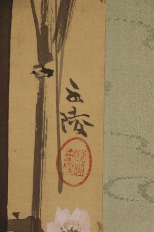 Satake Eiryo 1872-1937 e