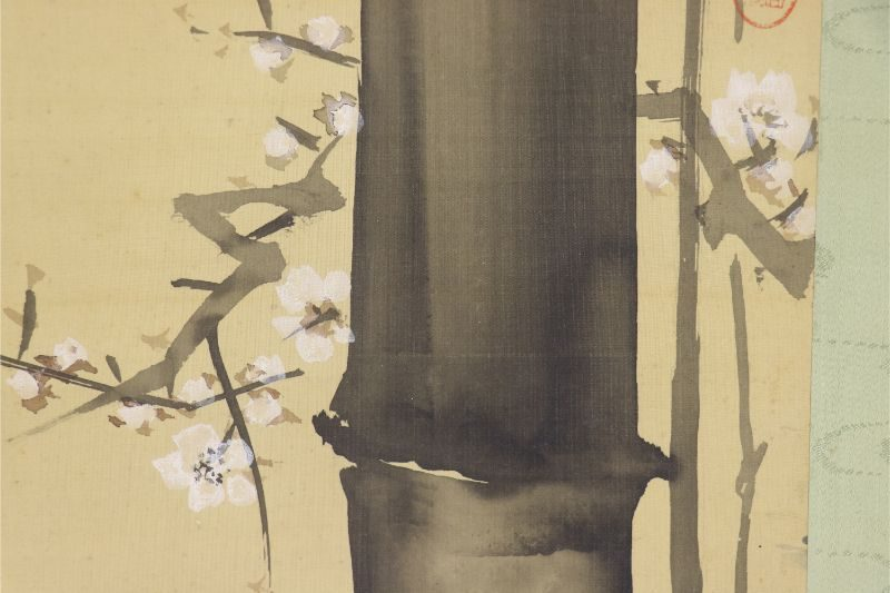 Satake Eiryo 1872-1937 f