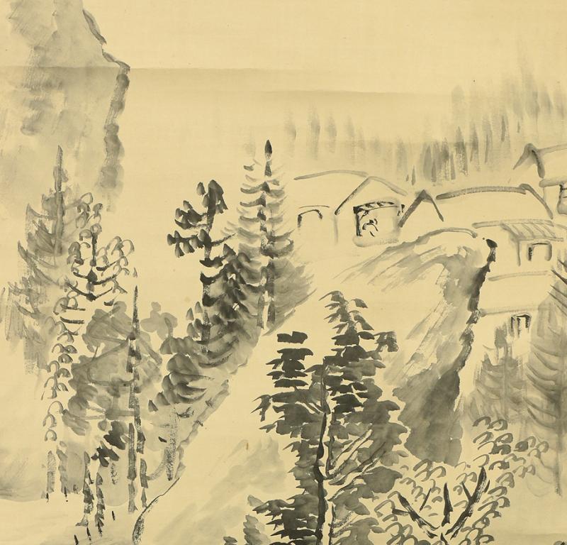 野澤如洋 nozawa joyo 1865- e
