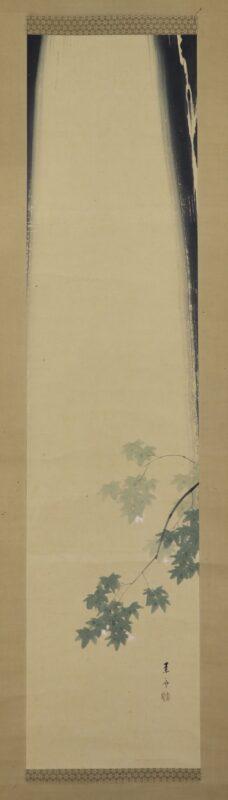 Ozeki Keishu – 滝 – b
