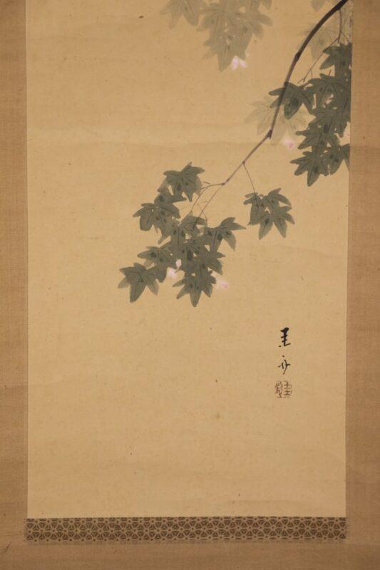 Ozeki Keishu – 滝 – e