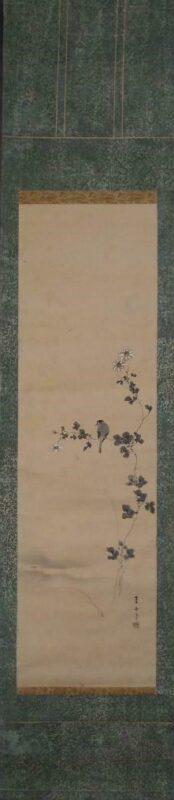 Ozeki Keishu kacho-e 1