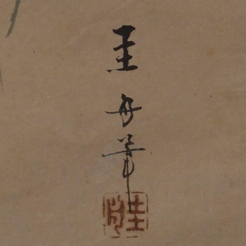 Ozeki Keishu kacho-e i