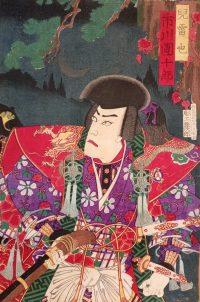 "$25 11"" x 17"" Samurai Prints"
