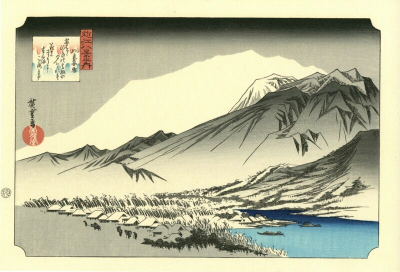 Hiroshige-Evening-snow-at-Hira-from-Omi a