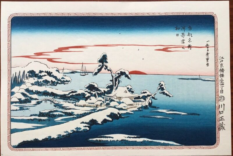 Hiroshige-Snow-morning-at-Suzaki-Toto-Edo-Famous a