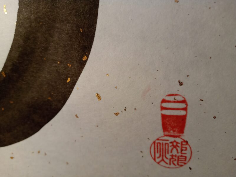 Ensō Capsules c – 円相カプセル