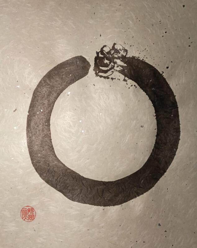 Ensō Releasing Hōju a