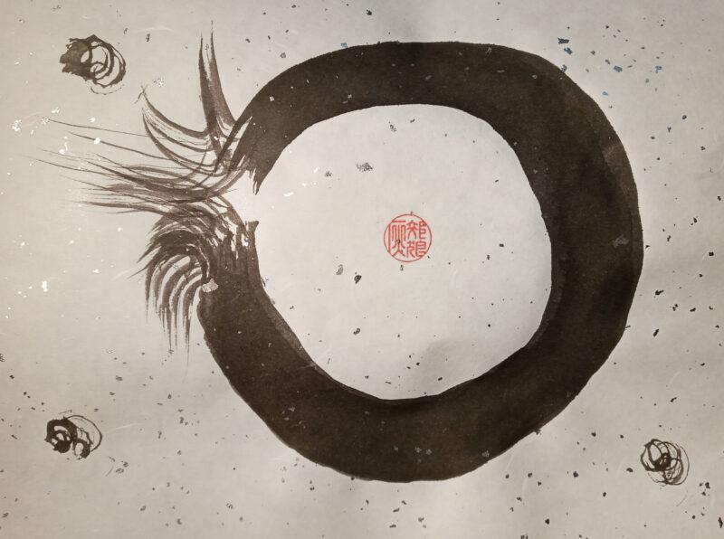 Fertilizing Ensō a