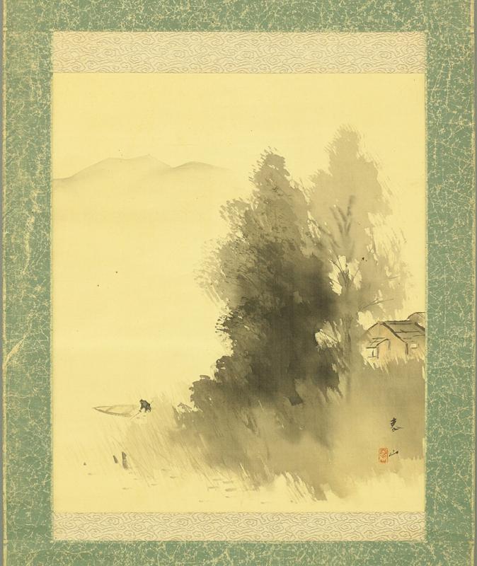 Tatewaki Taizan 1b